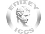 Logo ICCS